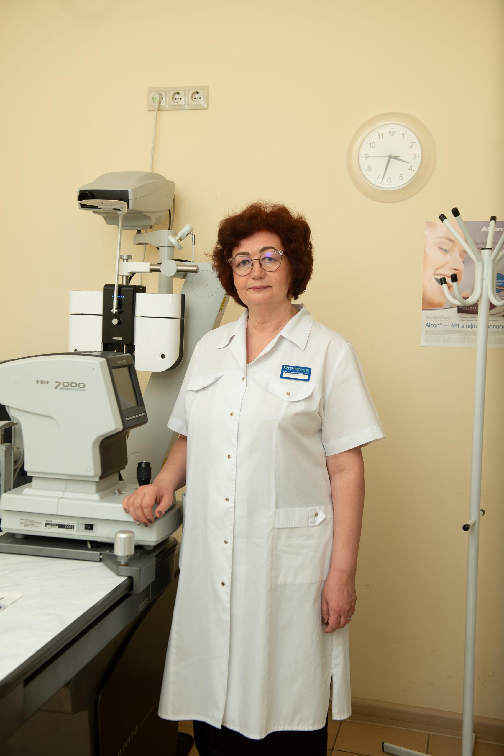 Здоровье глаз – это  качество жизни!